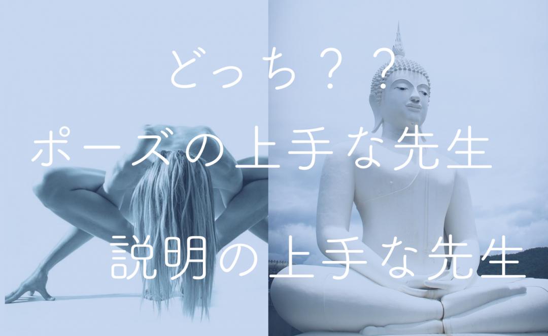 yogapose_buddha