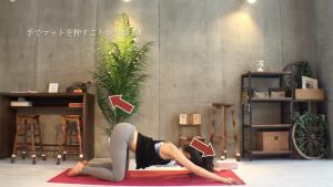 puppydog_pose_yoga