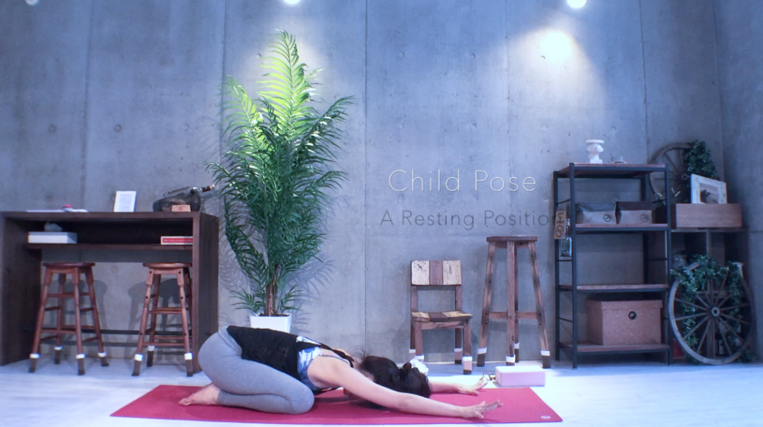 pic_yoga_childpose