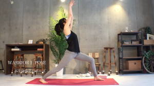 YOGAPOSE_WARRIOR1