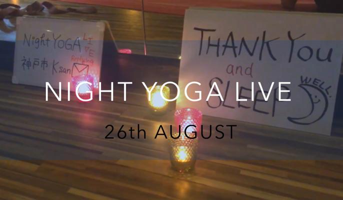 yoga_live_0826