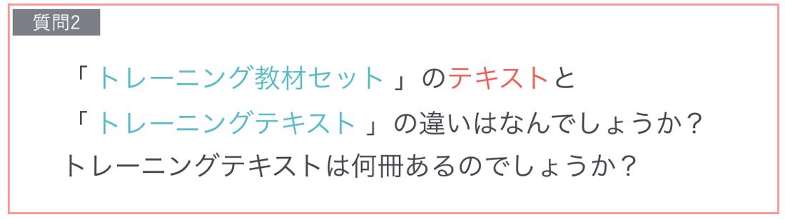 Shitsumon 02