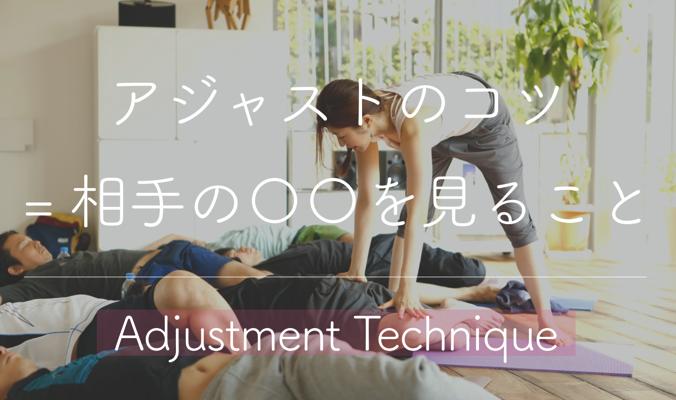 Adjustment 00