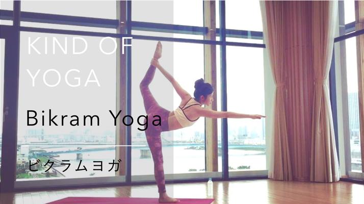 bowpose_yoga