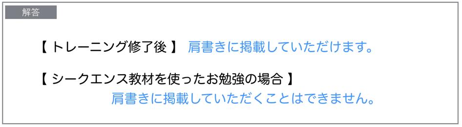 Licence 03