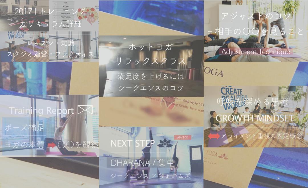 pic_preparing