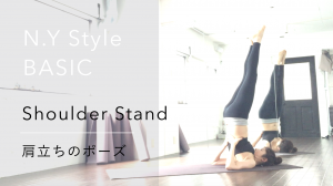 yogapose_shoulderstand