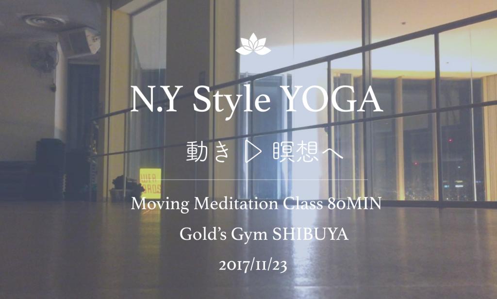 info_yogaclass_shibuya