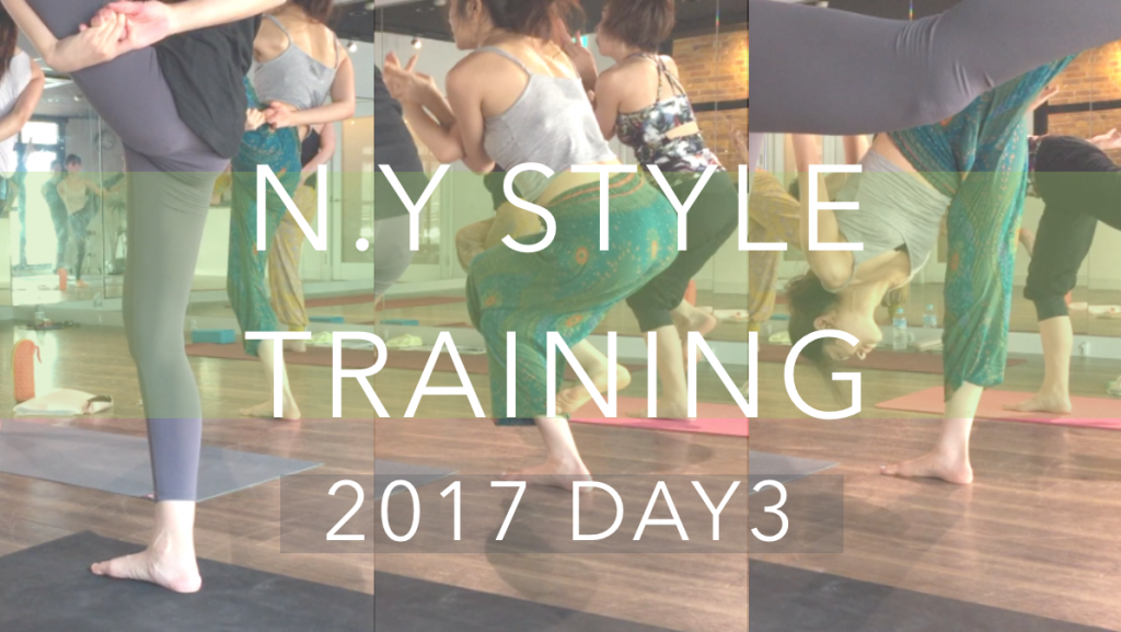 nystyletraining_day3