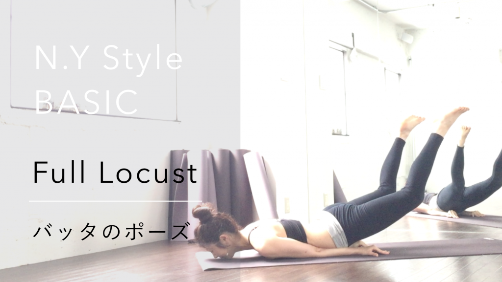 steps_to_full_locust_pose_yoga