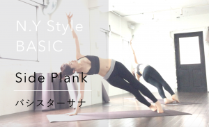 steps_to_sideplank