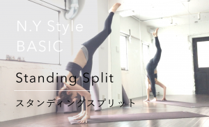 steps_to_standingsplit