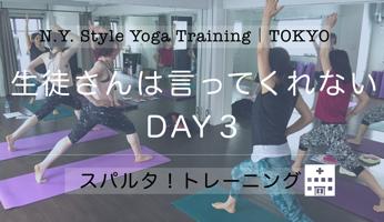 Tokyo day3 00