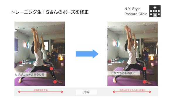 Training tokyo 01