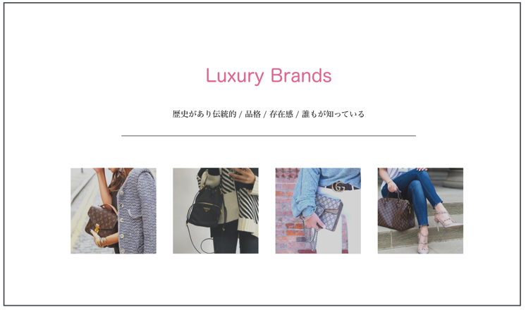 Luxury bagbrands
