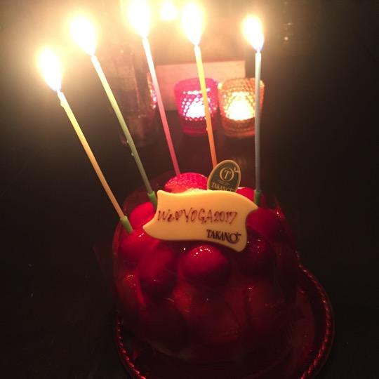 Bonenkai cake