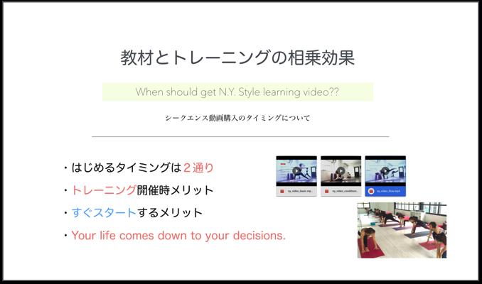 Question menu 02