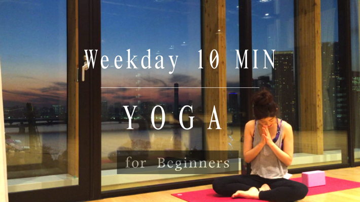 Weekday yoga beginners