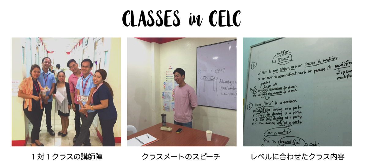 Celc classe