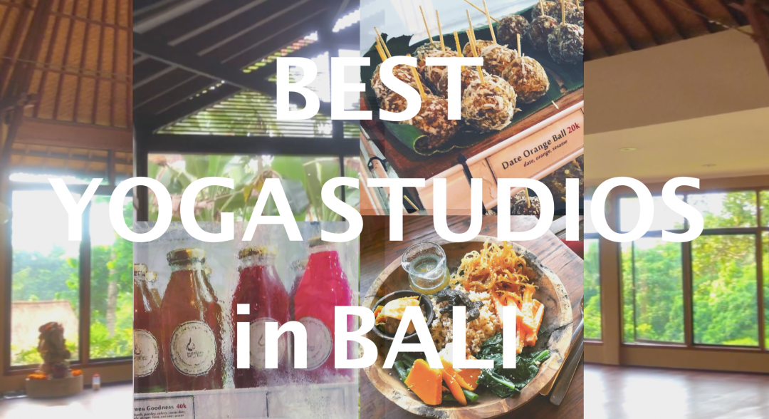best_yogastudios_in_bali_ubud