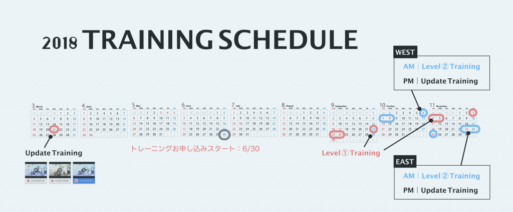 training_calendar_nystyleyoga_2018