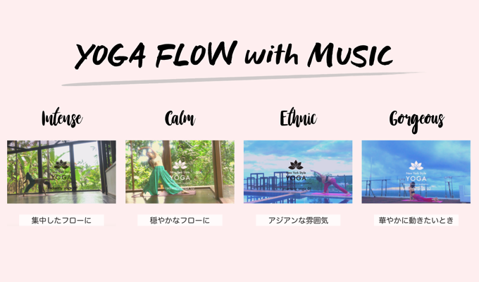 Yoga sound 4types