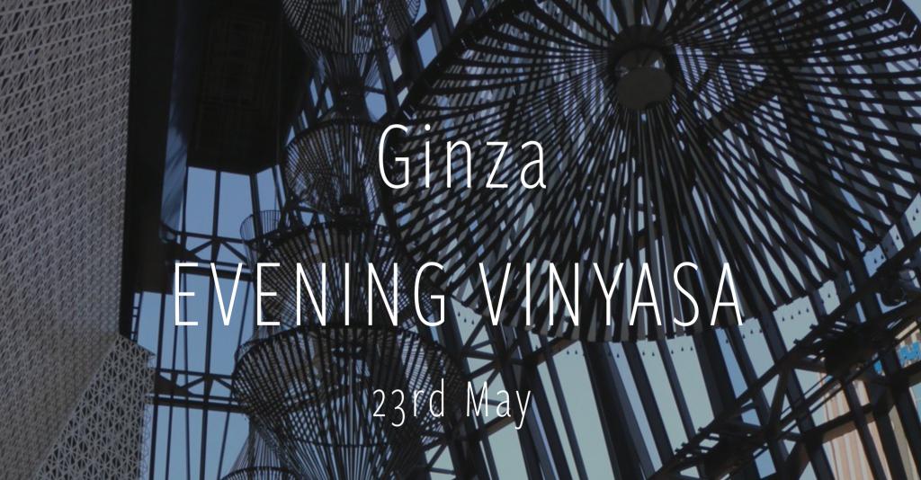 ginza_yoga_event
