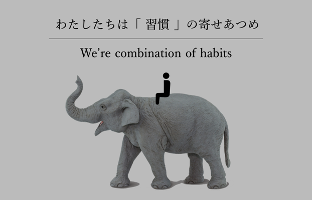 Combination of habits