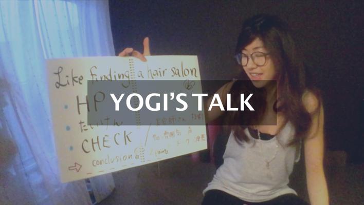 Yogi talk 0520
